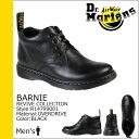 Dr. Martens Dr.Martens 4 hole desert boots R14799001 BARNIE leather mens ★ ★