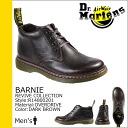 Dr. Martens Dr.Martens 4-hole desert boots R14800201 BARNIE leather men's
