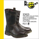 Dr. Martens Dr.Martens Engineer Boots R15310201 IDRIS leather men's engineer boots