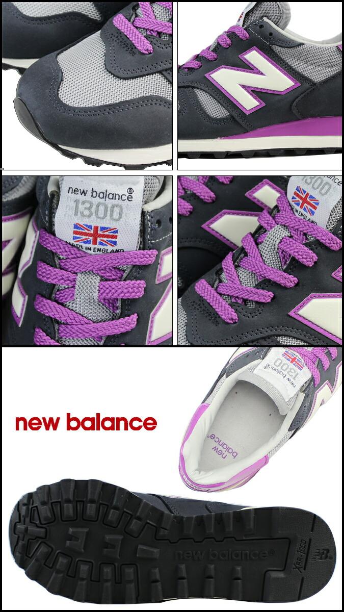 1300 new balance uk