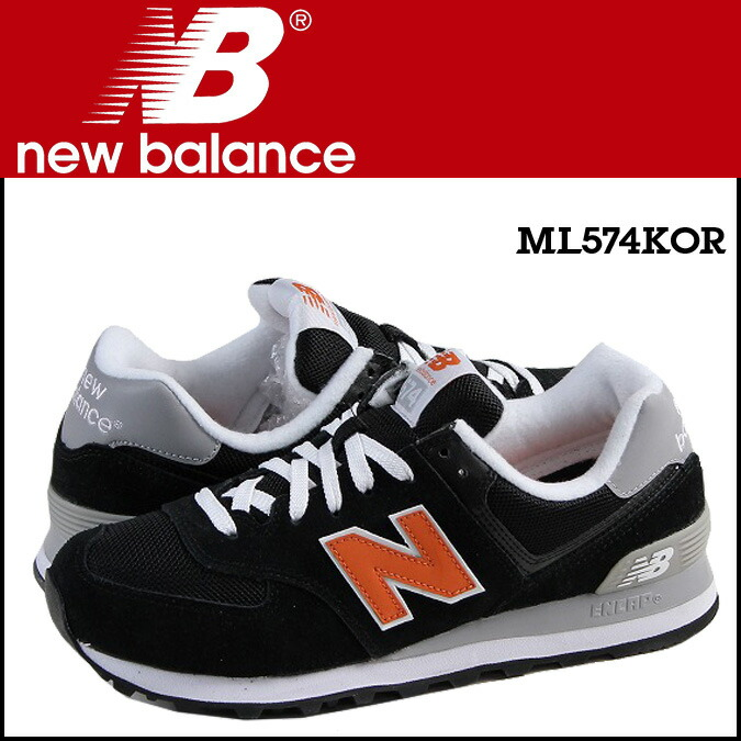 New Balance 574 ML574KOR