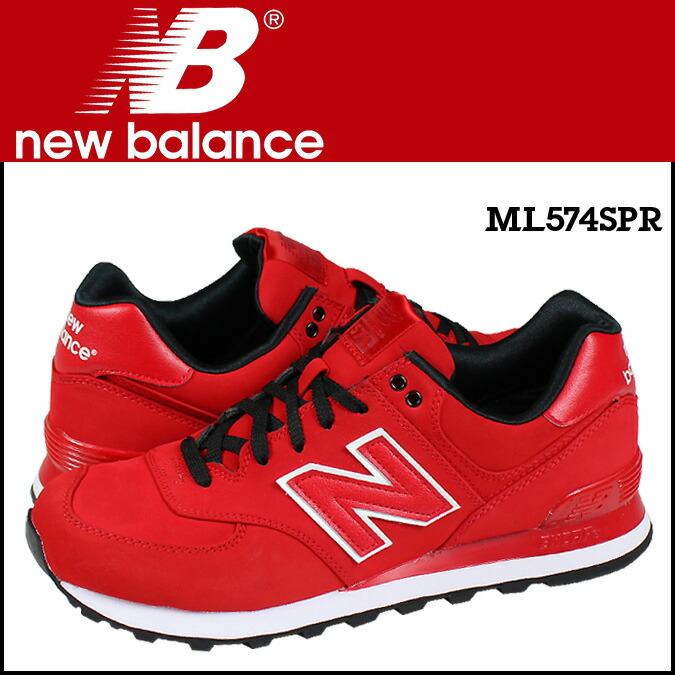 mens red new balance 574