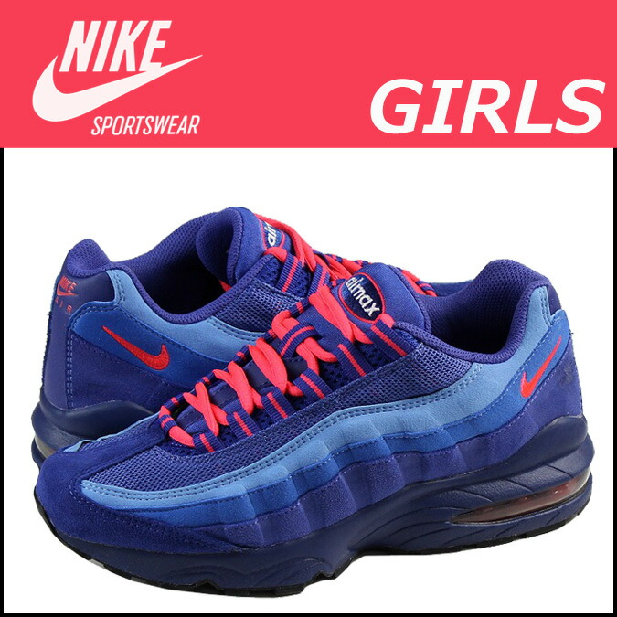 Air Max 95 For Girls