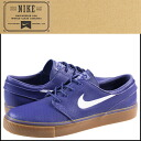 Nike NIKE ZOOM STEFAN JANOSKI SB 333824-415 sneaker zoom Stefan ジャノスキ Esther leather men's