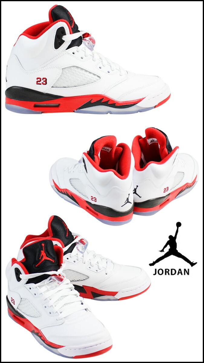 michael jordan shoes names 746498