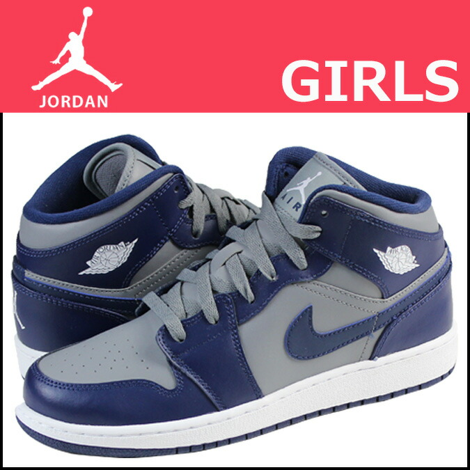nike shoes for girls blue. Basketball Shoes From Nike Released. Jordan As The Series Name Is A Collaboration With NBA For Girls Blue G