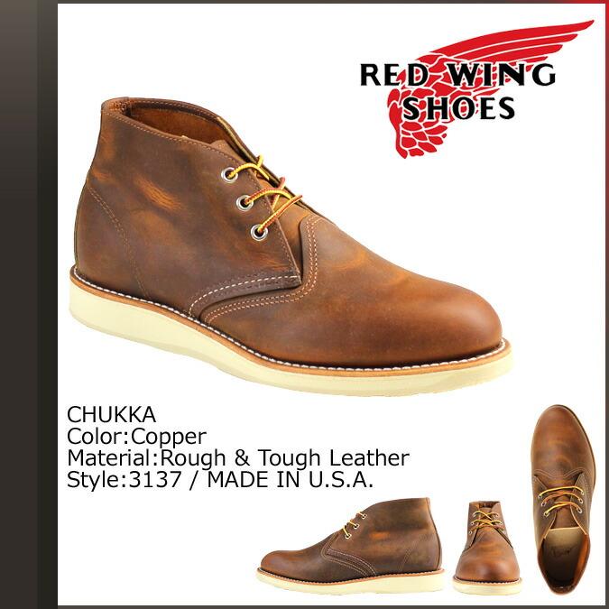 Sugar Online Shop | Rakuten Global Market: Redwing RED WING chukka ...