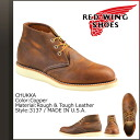 Redwing RED WING chukka boots 3137 CHUKKA BOOTS D wise leather mens Made in USA Red Wing