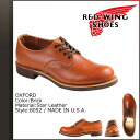 Red Wing RED WING shoes Oxford 8052 OXFORD SHOES D wise leather mens Made in USA Red Wing Oxford Shoes plain
