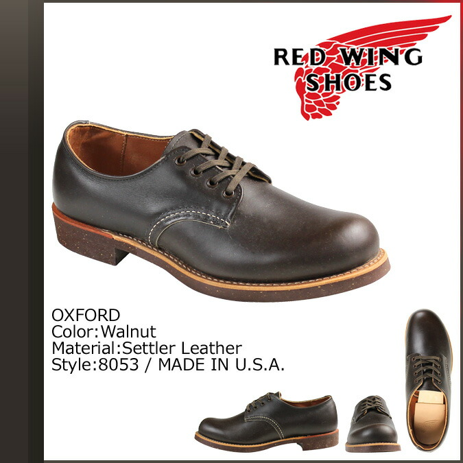 Red Wing Shoes American Made