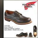 Redwing RED WING Oxford Shoes OXFORD 8053 SHOES D wise leather mens Made in USA Red Wing Oxford Shoes plain