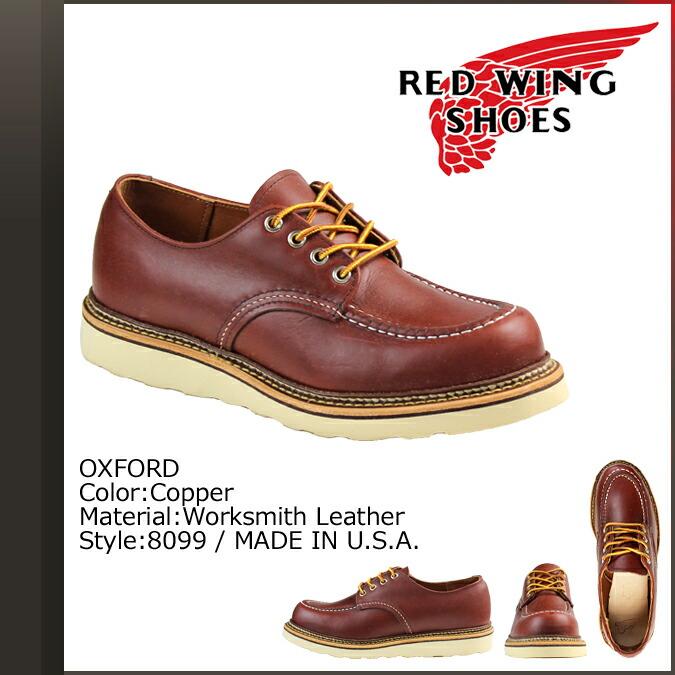 Sugar Online Shop | Rakuten Global Market: Redwing RED WING Oxford ...