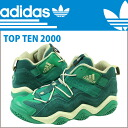 2000 2000 Adidas adidas TOP TEN sneakers G65991 top ten suede men green suede cloth