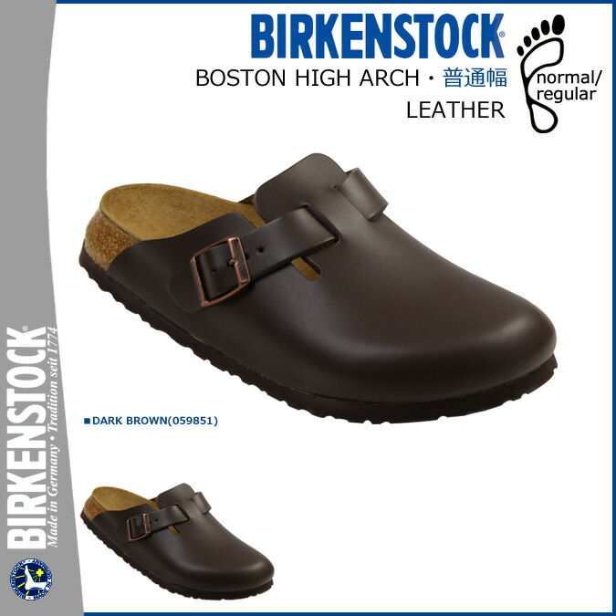 birkenstock aims high [condensed dna birkenstock high-end lines] tatami ( tatami ) tatami birkenstock company with over 230 years of skill and experience is brought together born aims to develop by alex birkenstock sandals better than in 1990.