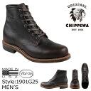 Chippewa CHIPPEWA 6 inch cordovan service boots 1901M25 6INCH CORDOVAN SERVICE BOOT D wise leather mens ★ ★