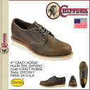 Chippewa CHIPPEWA 4 inch plain to Oxford 1901M47 4INCH PLAIN TOE OXFORD D wise leather mens BOOT ★ ★