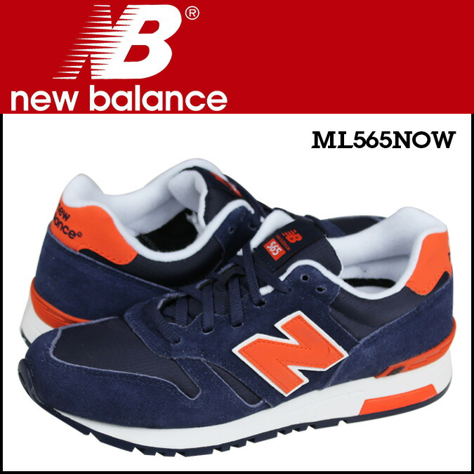 565 new balance orange