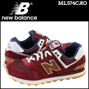 New Balance new balance ML574CAO sneakers D Wise suede X mesh men suede cloth burgundy