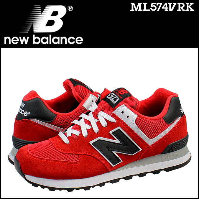 new balance 574 suede shop