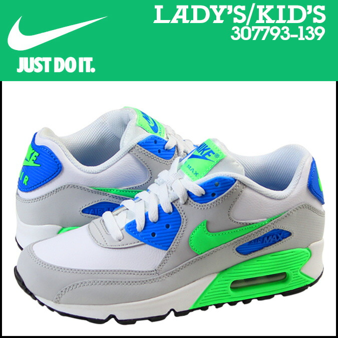 air max 90 children