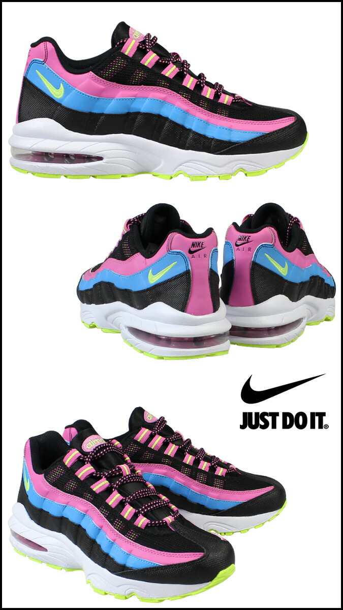 Nike Air Max 95 For Girls