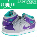 Nike NIKE women's AIR JORDAN 1 PHAT GS 364781-016 sneakers Air Jordan 1 Phat girls leather x mesh junior kids children GIRLS KIDS grey [1 / 24 new in stock] [regular] ★ ★