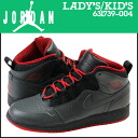 94 1 94 631,739-004 nike NIKE Lady's kids AIR JORDAN RETRO GS sneakers Air Jordan 1 nostalgic girls leather X mesh GIRLS KIDS Air Jordan black [2/13 Shinnyu load] [regular]