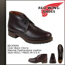 6 inches of 9032 red wing RED WING Beckman Instruments chukka boots Beckman D Wise leather men BOOTS Made in USA redwing