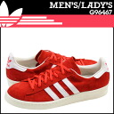Adidas originals adidas Originals CAMPUS 80 s sneaker campus suede mens Womens unisex red G96467 [4 / 17 new in stock] [regular]
