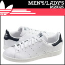 Adidas originals adidas Originals STAN SMITH sneakers Stan Smith leather men's M20325 White x Navy [8 / 14 back in stock] [regular]
