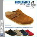 Birkenstock-BIRKENSTOCK Boston BOSTON [normal width Suede, 5 color mens Womens sandal unisex [regular] fs04gm