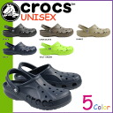 ≪Is going to be received the reservation product ≫≪ middle of May; is 02P06May14 fs04gm 10126 ≫ clocks crocs bayan [5 colors] BAYA cross light men gap Dis unisex sandals OUTDOOR [the middle of May new arrival] [regular]