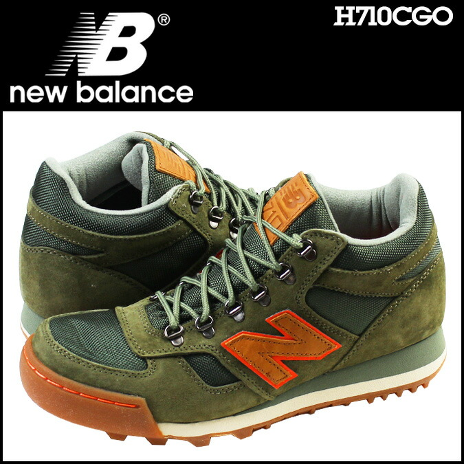 new balance sold nike air max chaussures de sport pour les jeunes. Black Bedroom Furniture Sets. Home Design Ideas