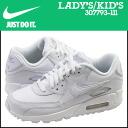 90 90 307,793-111 nike NIKE Lady's AIR MAX GS sneakers Air Max leather Air Max white [3/31 Shinnyu loads] [regular]★★
