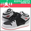 1 1 554,725-012 nike NIKE Lady's kids AIR JORDAN MID BG sneakers Air Jordan mid leather X suede Air Jordan suede cloth black [5/2 Shinnyu load] [regular] ★★ 05P06May14 [fs04gm]