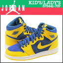Nike NIKE Womens kids AIR JORDAN 1 RETRO HIGH GS sneakers Air Jordan one retro OG leather x suede Air Jordan suede yellow LANEY Laney 575441-707 [4 / 26 new in stock] [normal], [fs04gm]