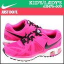 631,476-600 5 5 nike NIKE kids Lady's AIR MAX RUN LITE GS sneakers Air Max orchid light girls leather X mesh Air Max pink [6/6 Shinnyu loads] [regular]★★