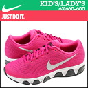 631,660-600 6 6 nike NIKE kids Lady's AIR MAX TAILWIND GS sneakers Air Max tale wind girls mesh Air Max pink [6/6 Shinnyu loads] [regular]★★