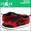 1 1 644,475-001 nike NIKE kids JORDAN PRE SCHOOL LOW PS sneakers Jordan preschool low canvas X leather black [5/2 Shinnyu load] [regular] ★★ 05P06May14 [fs04gm]