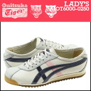 Onitsuka Tiger ASICs Onitsuka Tiger asics women's LIMBER 66 PRESTIGE LE sneakers limber 66 prestige LEC leather ivory OT6000-0250 [5 / 13 new in stock] [regular]