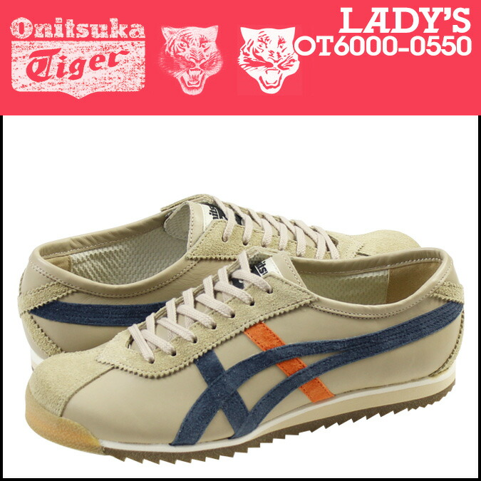 Buy Cheap onitsuka tiger online store indonesia 9c0832fb0649