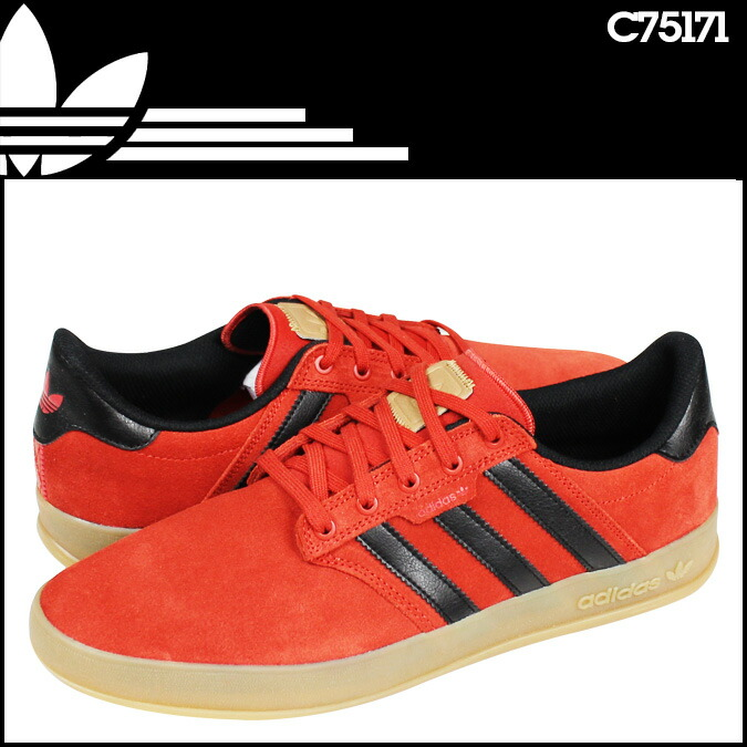 adidas originals star men Orange