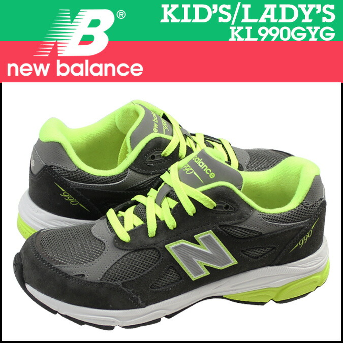 rxbemqd8 online new balance shoes for kids with flat feet. Black Bedroom Furniture Sets. Home Design Ideas