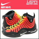 316,759-004 BLK/UNVRSTY RED red [7/4 Shinnyu loads] [regular] latest for nike NIKE kids AIR BAKIN GS sneakers air bay Kyn girls leather Lady's child Dennis Rodman 2,014 years★★