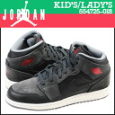 Point 2 x Nike NIKE women's AIR JORDAN 1 MID GS sneakers Air Jordan 1 mid girls leather x suede kids ' Junior kids GIRLS Air Jordan 554725-018 Black Suede [regular] 02P20Sep14