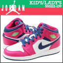 555,112-139 1 1 nike NIKE kids AIR JORDAN MID GS sneakers Air Jordan mid girl leather Lady's child WHT/IT ICD-V.PINK pink [6/27 Shinnyu loads] [regular]