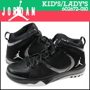 602,672-010 23 2 23 2 nike NIKE kids JORDAN PHASE GS sneakers Jordan phase girls leather Lady's child BLACK/CEMENT GREY black [6/27 Shinnyu loads] [regular]