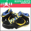602,672-089 23 2 23 2 point double nike NIKE Lady's JORDAN PHASE GS sneakers Jordan phase girls leather kids Jr. child GIRLS black [regular] 02P31Aug14