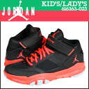 Nike NIKE kids JORDAN BCT MID 2 BG sneakers Jordan foot tee mid 2 KBG leather x mesh Womens kids black cat 616363-023 black [6 / 27 Add in stock] [regular]