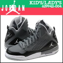 Nike NIKE kids JORDAN SC-3 GS sneakers Jordan Jessie 3 girls Leather Womens kids 629942-004 BLACK/GREY grey [6 / 27 new in stock] [regular]